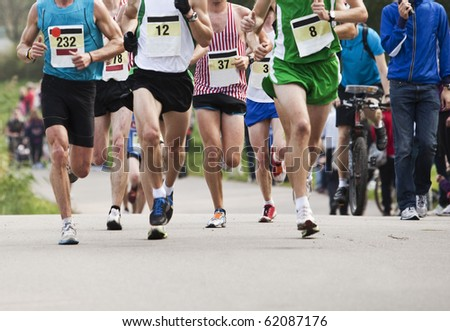Runners in a Marathon - stock photo