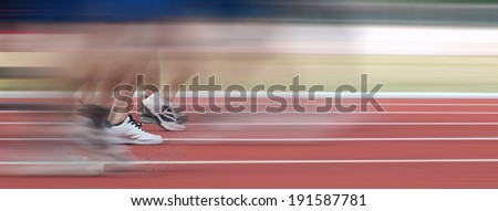 Running as fast as wind - stock photo