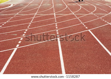 Running lanes at a college track and field stadium.