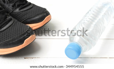 Female Feet Sneakers Want Something Trample Stock Photo