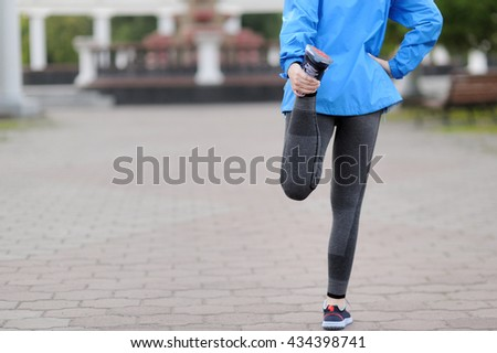 Detail Young Woman Wearing Wedge Heels Stock Photo ...