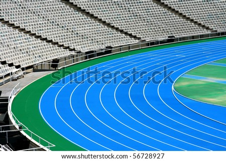Running tracks. - stock photo