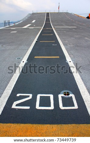 Runway airport on the boat - stock photo