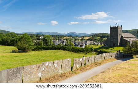 Rural village of Hawkshead Lake District England uk on a beautiful sunny summer day popular tourist destination