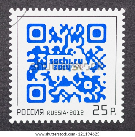 RUSSIA - CIRCA 2012: a postage stamp printed in Russia showing a image of a QR code commemorative of Sochi 2014 Winter Olympic games, circa 2012. - stock photo