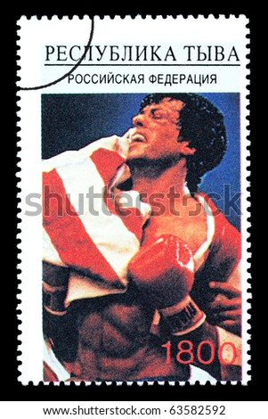 RUSSIA - CIRCA 2005: A postage stamp printed in Russia showing Sylvester Stallone, circa 2005 - stock photo