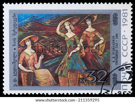 RUSSIA - CIRCA 1981: a stamp printed by Russia shows a picture Picking Tea, by V. D. Gudiashvili, circa 1981