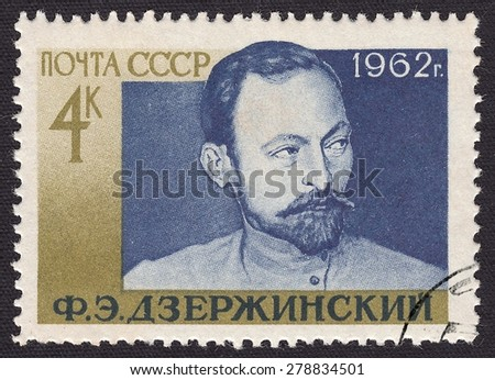 RUSSIA - CIRCA 1962: A stamp printed by Russia, shows Felix Dzerzhinsky - revolutionary, Soviet politician, Chairman of the Cheka, circa 1962 - stock photo