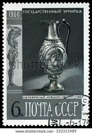 RUSSIA -CIRCA 1966: a stamp printed by Russia shows  image  Silver Cup, Iran, 5th century. Hermitage Museum, series, circa 1966 - stock photo