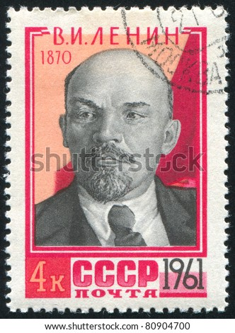 RUSSIA - CIRCA 1961: A stamp printed by Russia, shows Lenin, circa 1961