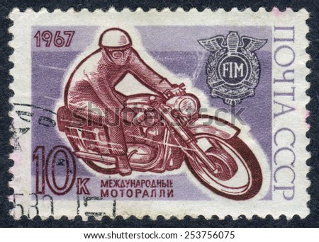 RUSSIA - CIRCA 1967: A stamp printed by Russia, shows motorcycle and racer, circa 1967