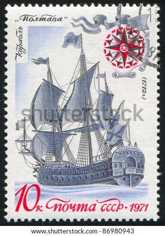 RUSSIA - CIRCA 1971: A stamp printed by Russia, shows old ship, circa 1971