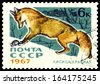 RUSSIA - CIRCA 1967: a stamp printed by Russia shows  Red Fox,  Fur-bearing  Mammals,  circa 1967 - stock photo