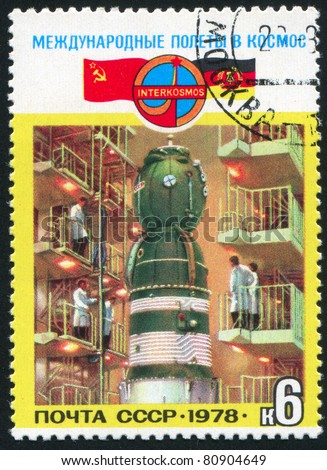 RUSSIA - CIRCA 1978: A stamp printed by Russia, shows Soyuz 31 in Shop, circa 1978