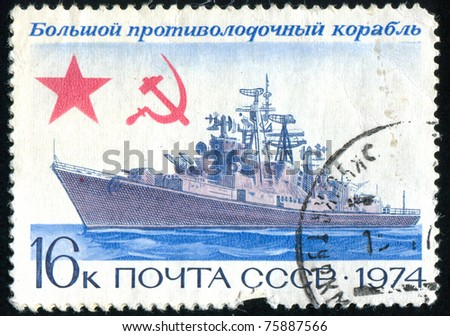 RUSSIA - CIRCA 1974: A stamp printed by Russia, shows warship, circa 1974. - stock photo