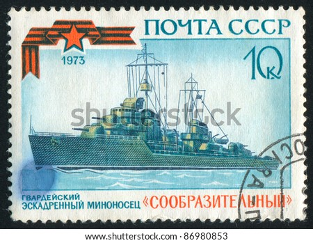 RUSSIA - CIRCA 1973: A stamp printed by Russia, shows warship, circa 1973 - stock photo