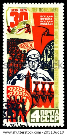 RUSSIA - CIRCA 1975: a stamp printed by Russia  shows  Woman munitions worker, 30 years of the Victory in Great Domestic War, circa 1975
