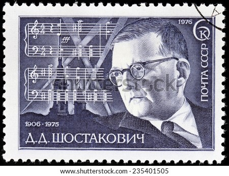 RUSSIA - CIRCA 1976: A stamp printed by USSR shows image portrait of Dmitri Shostakovich - Russian classical composer, pianist, and prominent figure of 20th century music, circa 1976. - stock photo