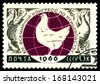 RUSSIA - CIRCA 1966: a stamp printed in Bulgaria shows  Symbol  XIII Glode  Congress on fowling , circa 1966 - stock photo