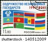 RUSSIA - CIRCA 2011: A stamp printed in Russia dedicated Commonwealth of Independent States 1991-2011, circa 2011 - stock