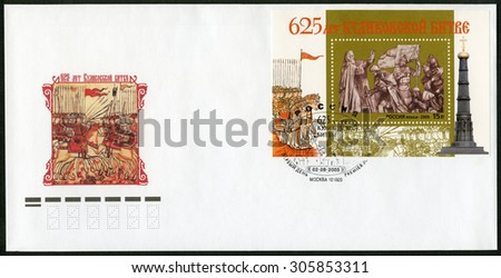 RUSSIA - CIRCA 2005: A stamp printed in Russia dedicated the 625th Anniversary Battle of Kulikovo, circa 2005 - stock photo