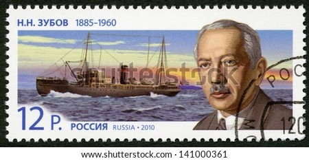 RUSSIA - CIRCA 2010: A stamp printed in Russia dedicated the 125th anniversary of birth of N.N. Zubov (1885-1960), circa 2010 - stock photo