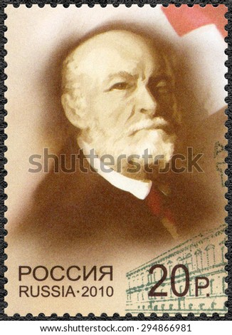 RUSSIA - CIRCA 2010: A stamp printed in Russia dedicated the 200th anniversary of birth of Nikolay Pirogov (1810-1881), surgeon, circa 2010 - stock photo