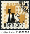 RUSSIA - CIRCA 1962: A stamp printed in Russia shows a chess game, circa 1962. - stock photo