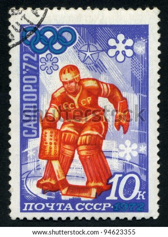 RUSSIA - CIRCA 1972: A stamp printed in Russia shows a hockey game, circa 1972.