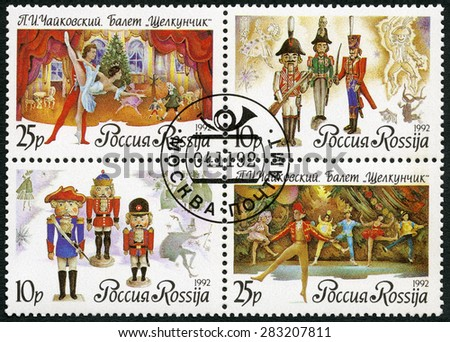 RUSSIA - CIRCA 1992: A stamp printed in Russia shows a scenes from the ballet The Nutckracker, by Tchaikovsky, circa 1992 - stock photo