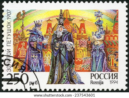 "RUSSIA - CIRCA 1994: A stamp printed in Russia shows an episode from the opera ""The Golden Cockerel"", The 150th birth anniversary of the composer (1844-1908), circa 1994"