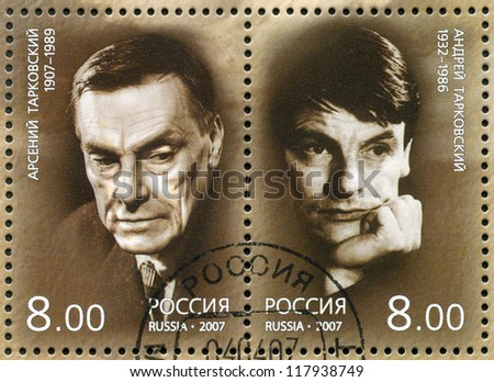RUSSIA - CIRCA 2007: A stamp printed in Russia shows Arseny and Andrei Tarkovsky, circa 2007 - stock photo