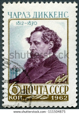 RUSSIA - CIRCA 1963: A stamp printed in Russia shows Charles Dickens (1812-1870), English writer, 150th birth anniversary, circa 1963 - stock photo