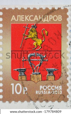 RUSSIA - CIRCA 2013 : A stamp printed in Russia shows Coat of arms of the town of Alexandrov, circa 2013
