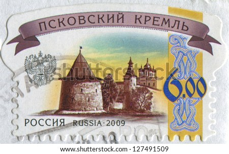 RUSSIA - CIRCA 2009: A stamp printed in Russia shows image of the Pskov Kremlin, circa 2009.