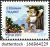 RUSSIA - CIRCA 2013: A stamp printed in Russia shows Mascot of XXII Olympic Games  in Sochi 2014 - Leopard, circa 2013 - stock photo