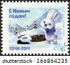 RUSSIA - CIRCA 2013: A stamp printed in Russia shows Mascot of XXII Olympic Games  in Sochi 2014 - Hare (Zayka), circa 2013 - stock photo