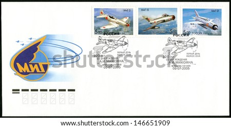 RUSSIA - CIRCA 2005: A stamp printed in Russia shows MIG - 15, MIG-3, MIG-21, OKB planes by A.I.Mikoyan, the aircraft designer, circa 2005 - stock photo