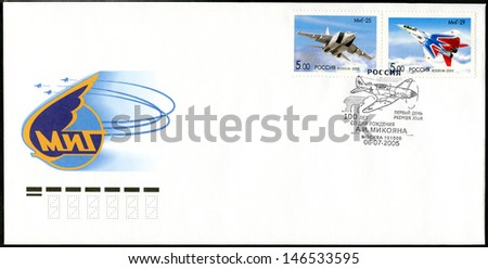 RUSSIA - CIRCA 2005: A stamp printed in Russia shows MIG - 25, MIG-29, OKB planes by A.I.Mikoyan, the aircraft designer, circa 2005 - stock photo