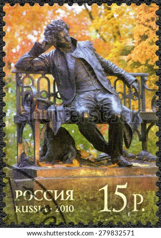 RUSSIA - CIRCA 2010:A stamp printed in Russia shows monument in honor of the 100th anniv. of birth of A. Pushkin (1799-1837), by R.R. Bach, The 300th anniv. of foundation of Tsarskoe Selo, circa 2010  - stock photo