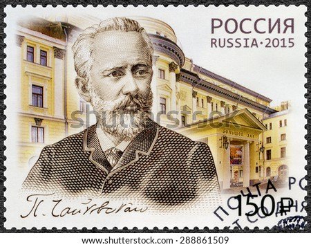 RUSSIA - CIRCA 2015: A stamp printed in Russia shows Pyotr Ilyich Tchaikovsky (1840-1893), pianist and violinist, circa 2015 - stock photo