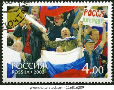 RUSSIA - CIRCA 2003: A Stamp printed in Russia shows The Russian fans on tribunes - Winners of the Davis Cup 2002, circa 2003 - stock photo