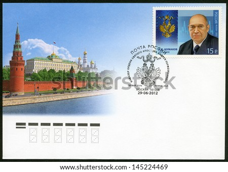 RUSSIA - CIRCA 2012: A stamp printed in Russia shows V.I. Shumakov (1931-2008), series Holders of the Order of Saint Andrew the First-Called, circa 2012 - stock photo