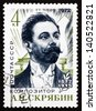 RUSSIA - CIRCA 1972: a stamp printed in the Russia shows Alexander Nikolayevich Scriabin, Russian Composer and Pianist, circa 1972 - stock photo