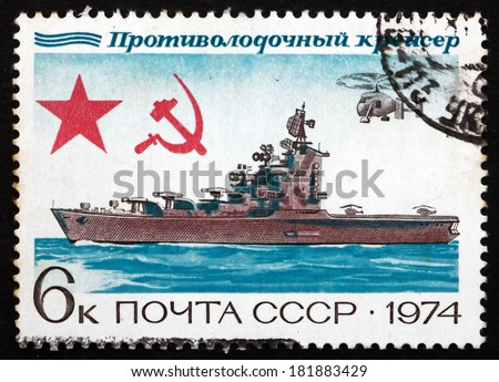 RUSSIA - CIRCA 1974: a stamp printed in the Russia shows Anti-submarine Destroyer and Helicopter, Soviet Warship, circa 1974 - stock photo