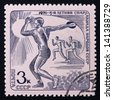RUSSIA - CIRCA 1971: a stamp printed in the Russia shows Discus and Running, 5th Summer Spartakiad, circa 1971 - stock photo