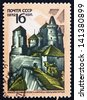 RUSSIA - CIRCA 1972: a stamp printed in the Russia shows Fortress, Kamenets-Podolski, Ukraine, circa 1972 - stock photo