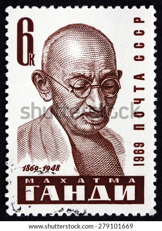 RUSSIA - CIRCA 1969: a stamp printed in the Russia shows Mahatma Gandhi, portrait, leader of Indian independence movement in British-ruled India, circa 1969 - stock photo