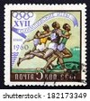 RUSSIA - CIRCA 1960: a stamp printed in the Russia shows Running, 17th Summer Olympic Games, Rome 60, circa 1960 - stock