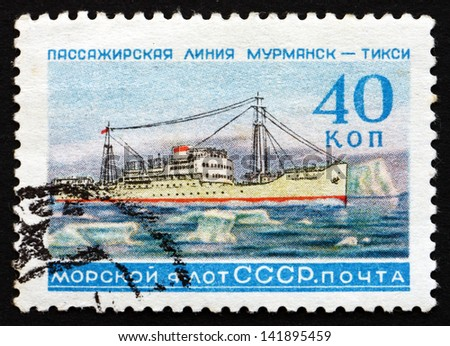 RUSSIA - CIRCA 1959: a stamp printed in the Russia shows Ship, Murmansk �¢?? Tyksi Line, Honoring the Russian Fleet, circa 1959